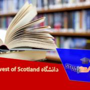 دانشگاه west of Scotland