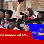 دانشگاه East london
