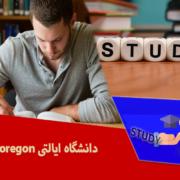 دانشگاه ایالتی oregon