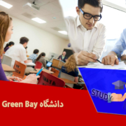 دانشگاه Green Bay