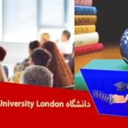 دانشگاه City University London
