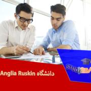 دانشگاه Anglia Ruskin