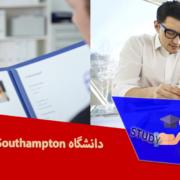 دانشگاه Southampton