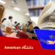 دانشگاه American
