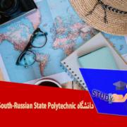 دانشگاه Platov South-Russian State Polytechnic