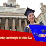 دانشگاه Saint-Petersburg State University for Civil Aviation
