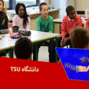 دانشگاه TSU