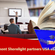 دانشگاه Vermont Shorelight partners USA