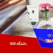 دانشگاه ISDI