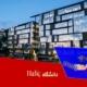 دانشگاه Haliç