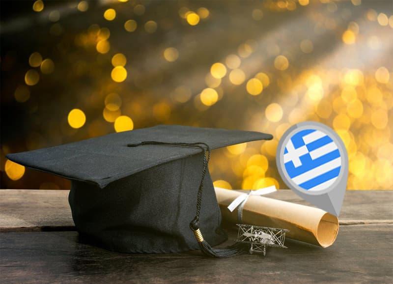 بورسیه تحصیلی در یونان