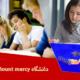 دانشگاه Mount mercy