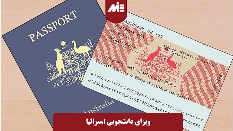 ویزای دانشجویی استرالیا1