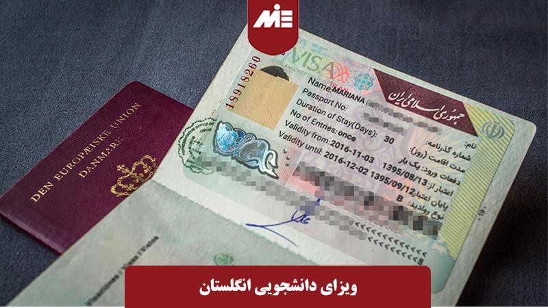 ویزای دانشجویی انگلستان1