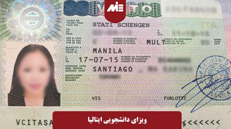 ویزای دانشجویی ایتالیا1