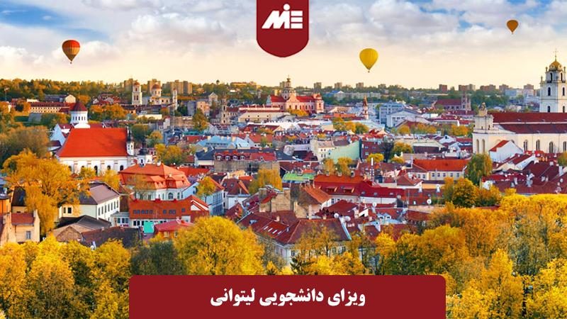 ویزای دانشجویی لیتوانی1