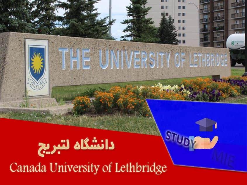 دانشگاه لتبریج