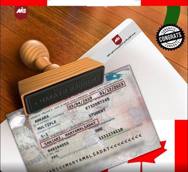 ویزای تحصیلی کانادا خانم مریم سنجری