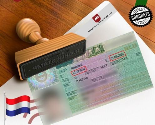 ویزای تحصیلی هلند-موکل موسسه