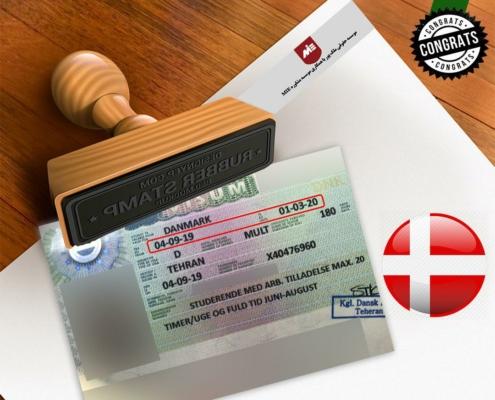 اخذ ویزای تحصیلی دانمارک