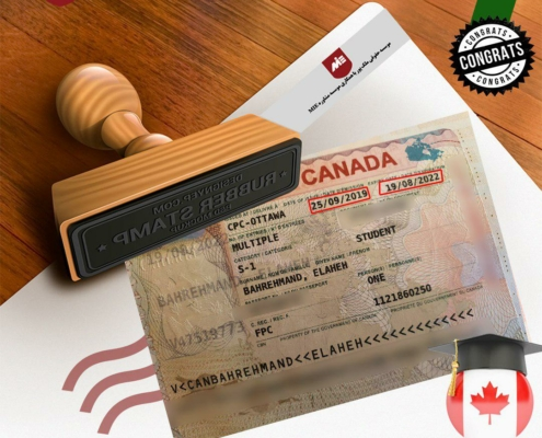 ویزای تحصیلی کانادا-خانم الهه بهره مند