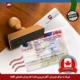 ویزای تحصیلی کانادا – آقای نوروزی